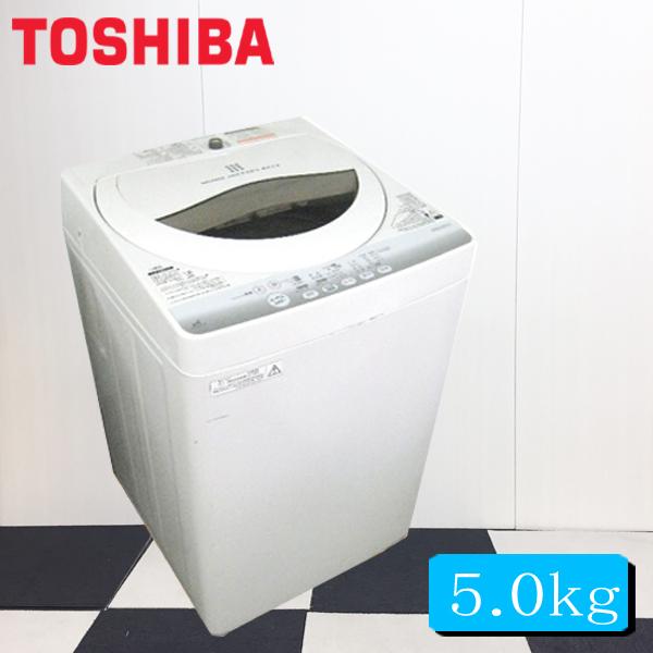 【中古洗濯機】【洗濯機 中古】2014年東芝全自動洗濯機5.0K AW-50GM【中古 洗濯機】【洗濯機中古】