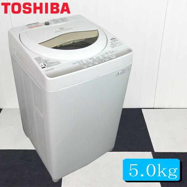 【中古洗濯機】【洗濯機 中古】2015年東芝全自動洗濯機5.0K AW-5G2(W)【中古 洗濯機】【洗濯機中古】