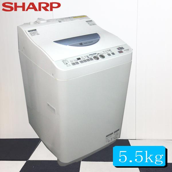 中古 シャープ電気洗濯乾燥機 5.5K ES-TG55L 洗濯機中古 中古洗濯機 全自動洗濯機 洗濯機一人暮らし