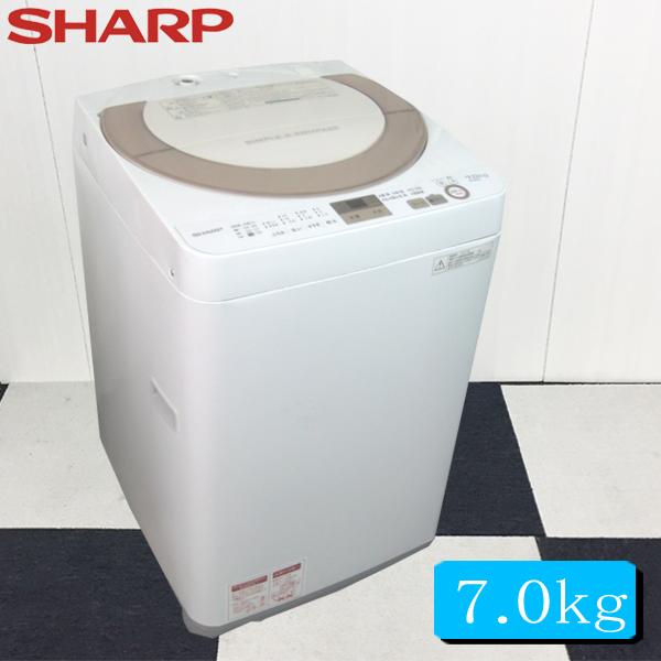 【中古洗濯機】2017年製シャープ全自動洗濯機7.0K ES-GE7A【洗濯機中古】【洗濯機 中古】【中古 洗濯機】【全自動洗濯機】【洗濯機一人暮らし】