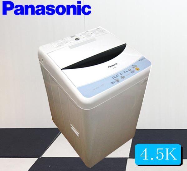 洗濯機 中古 パナソニック全自動洗濯機 4.5K NA-F45B2 洗濯機中古 中古洗濯機 全自動洗濯機 洗濯機一人暮らし 送料無料
