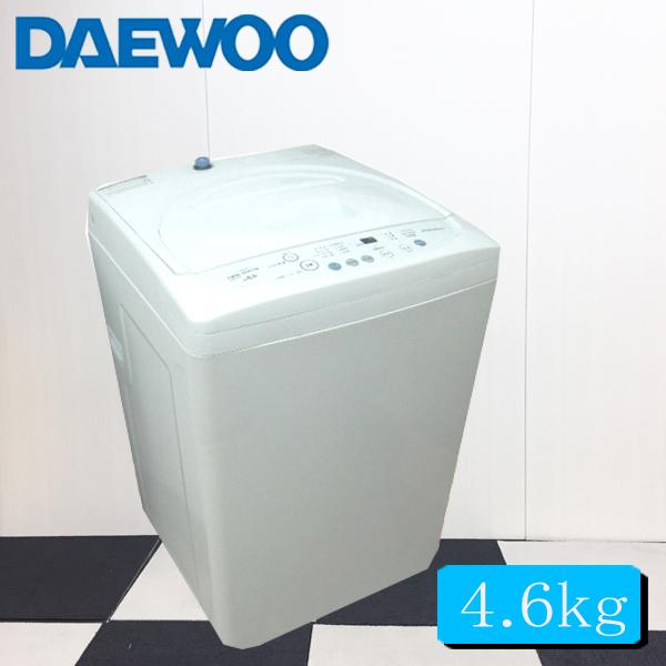 中古 ダイウー全自動洗濯機 4.6K DW-46BW 洗濯機中古 中古洗濯機 全自動洗濯機洗濯機一人暮らし