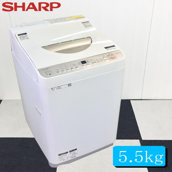 中古 シャープ全自動洗濯乾燥機 5.5K ES-TX5B 中古 洗濯機 洗濯機 中古 中古洗濯機 洗濯機中古 全自動洗濯機 洗濯機一人暮らし