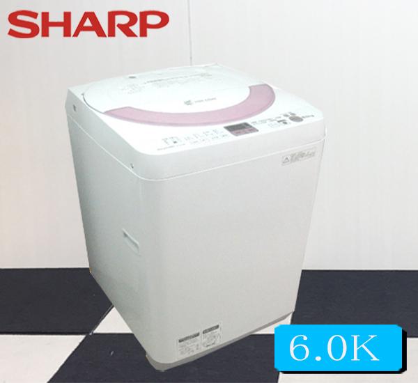 中古 シャープ全自動洗濯機 6.0K ES-GE60N 中古 洗濯機 洗濯機 中古 中古洗濯機 洗濯機中古 全自動洗濯機 洗濯機一人暮らし