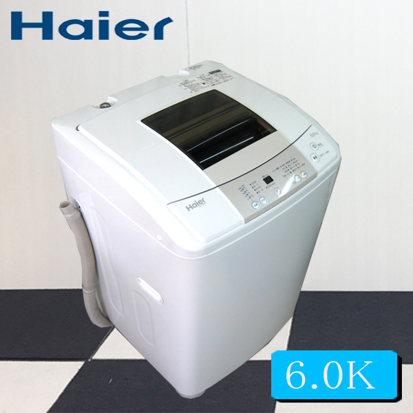 中古 ハイアール全自動洗濯機 6.0K JW-K60H 中古 洗濯機 洗濯機 中古 中古洗濯機 洗濯機中古 全自動洗濯機 洗濯機一人暮らし