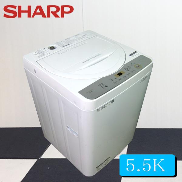 <title>洗濯機 中古 シャープ全自動洗濯機 贈り物 5.5K ES-GE5C 洗濯機中古 中古洗濯機 全自動洗濯機 洗濯機一人暮らし 送料無料</title>