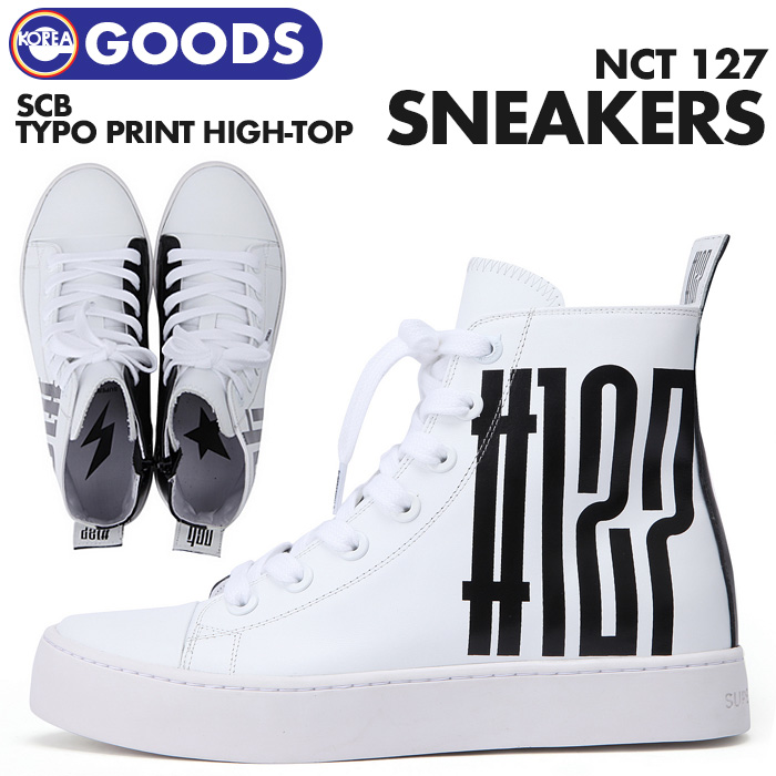 【 NCT127 × SCB / Typo print high-top sneakers 】【即日発送】 NCT127 × SUPER COMMA B コラボグッズ スニーカー 靴 ファッション エヌシーティー イリチル 公式商品