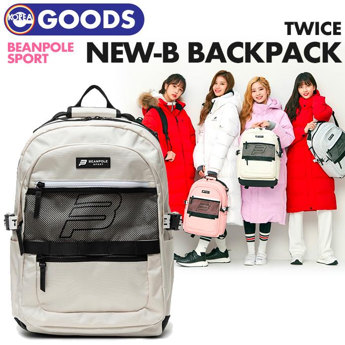 【取寄商品】【 Beanpole Sport 19SS Unisex NEW - B BACKPACK 】 TWICE トゥワイス 着用 モデル 公式商品 正規品 韓国ファッション リュック バックパック