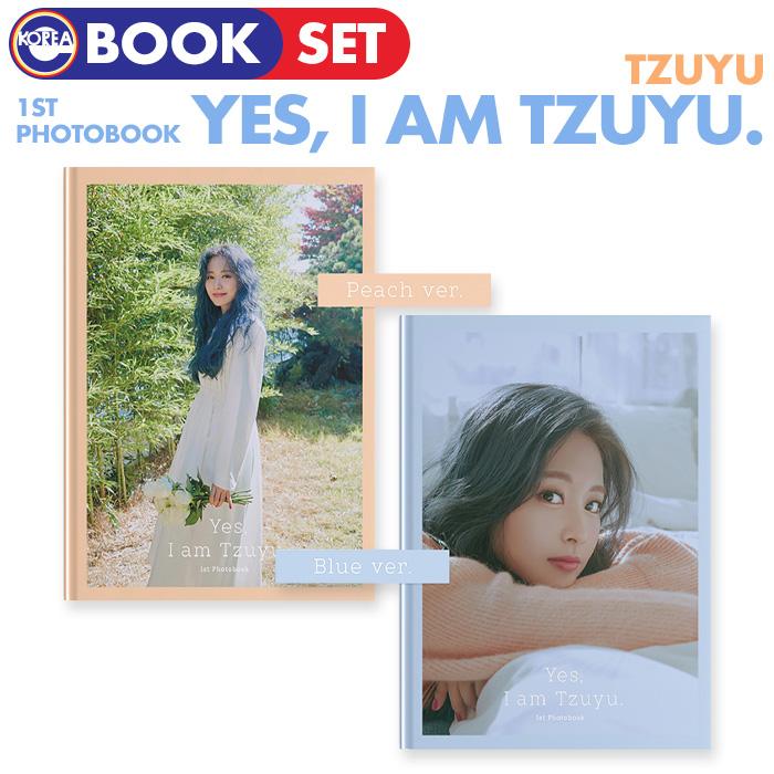 ★初回特典付★【 2種SET 】【 TWICE TZUYU 1st フォトブック Yes, I am Tzutu. 】【即日発送】トゥワイス ツゥイ 写真集 PHOTOBOOK 公式グッズ
