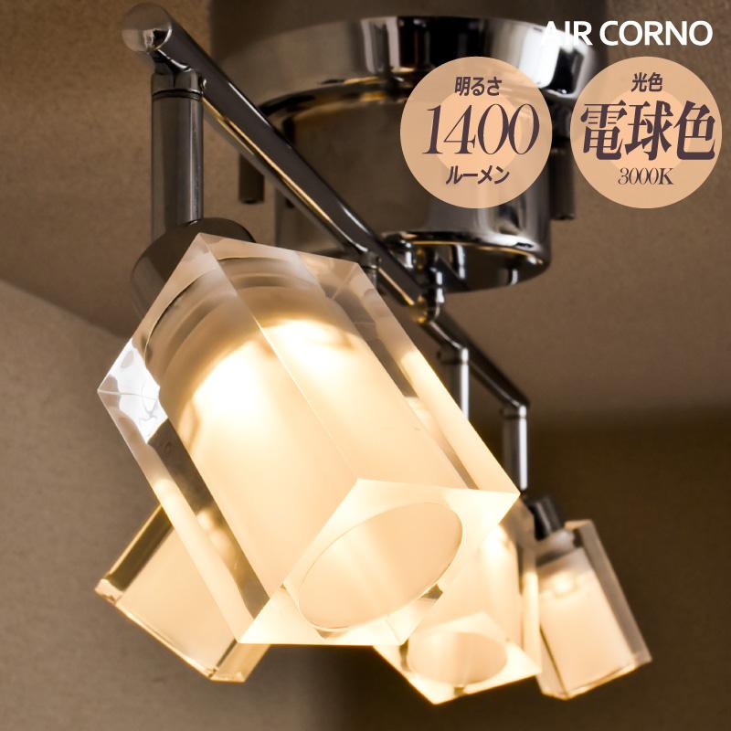 AIR CORNO シーリングライト リビング キッチン ダイニング 寝室 居間 LED対応 4灯 6畳 照明 おしゃれ 北欧 電球色 天井照明 間接照明 照明器具