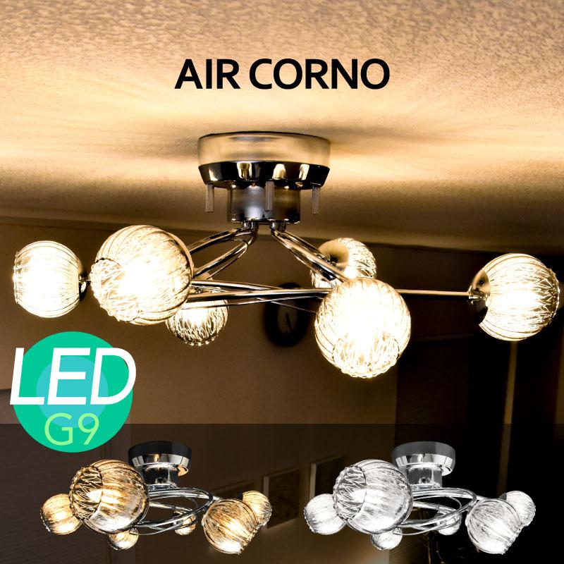 AIR CORNO シーリングライト リビング ダイニング 玄関 寝室 照明 LED対応 6灯 6畳 8畳 ガラスセード 天井照明 シャンデリア風 おしゃれ 北欧 洋風
