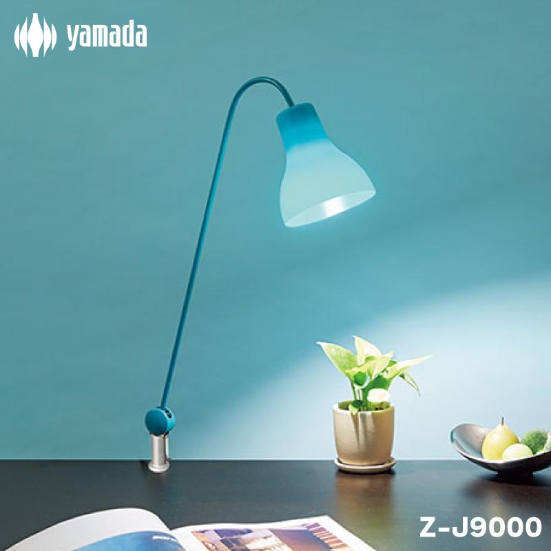 山田照明 デスクライト クランプ式 Z-LIGHT Zライト デスクスタンド クランプライト LED デスクライト led 電気スタンド スタンドライト デスクスタンドライト LEDライト スタンド 照明 クランプ