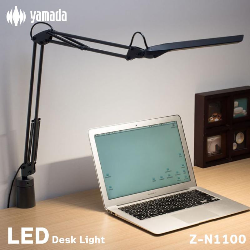 山田照明 デスクライト クランプライト Z-LIGHT Zライト デスクスタンド クランプ式 LED デスクライト led 電気スタンド スタンドライト デスクスタンドライト LEDライト スタンド 照明 クランプ 調色可