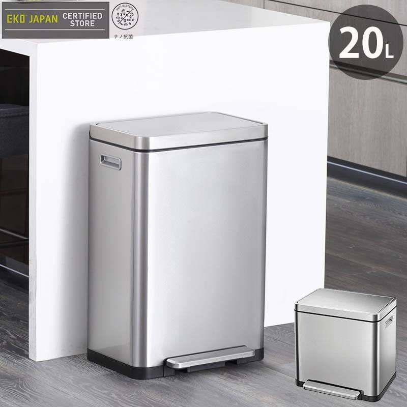 EKO ゴミ箱 ダストボックス 20L ステンレス エックスキューブステップビン ごみ箱 ふた付き 角型 ステップビン おしゃれ キッチン リビング(メーカー直送、代金引き不可)