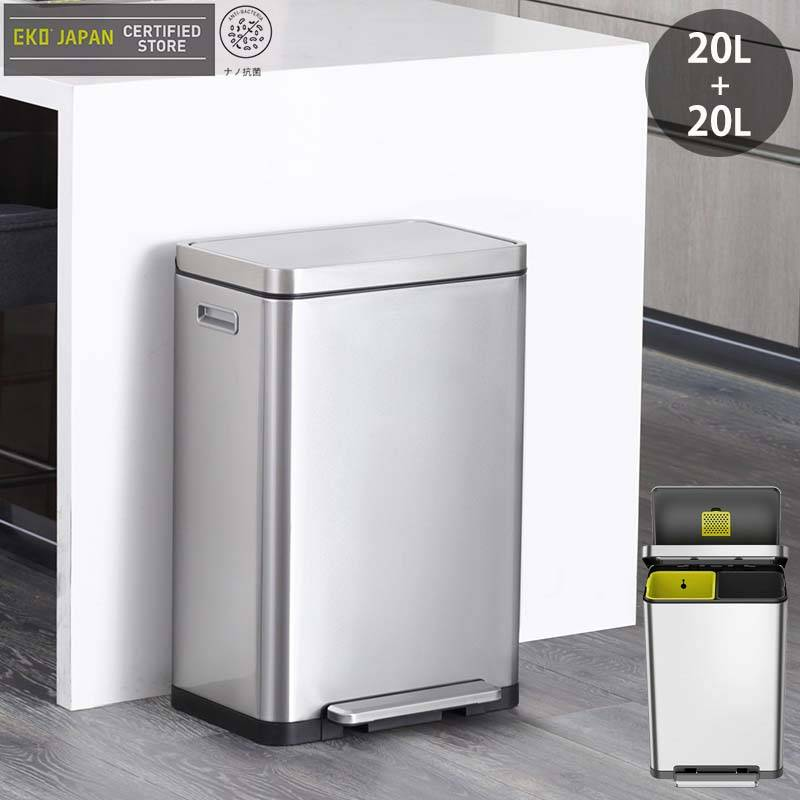EKO ゴミ箱 ダストボックス 40L ステンレス エックスキューブステップビン ごみ箱 ふた付き 角型 ステップビン おしゃれ キッチン リビング(メーカー直送、代金引き不可)