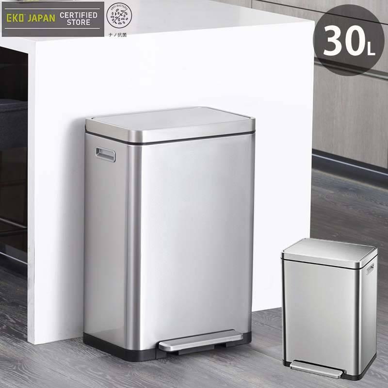 EKO ゴミ箱 ダストボックス 30L ステンレス エックスキューブステップビン ごみ箱 ふた付き 角型 ステップビン おしゃれ キッチン リビング(メーカー直送、代金引き不可)