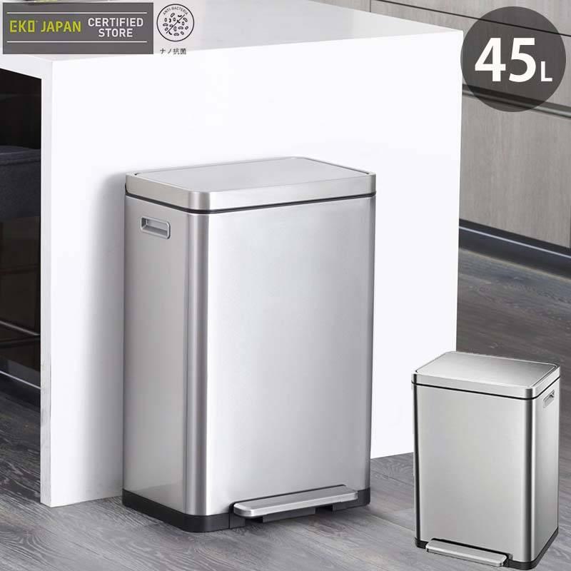 EKO ゴミ箱 ダストボックス 45L ステンレス 大容量 エックスキューブステップビン ごみ箱 ふた付き 角型 ステップビン おしゃれ キッチン リビング(メーカー直送、代金引き不可)