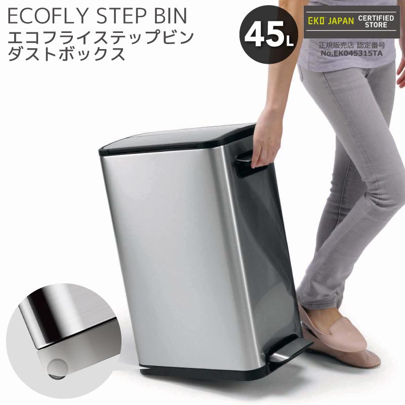 正面の持ち手とゴミ箱の下に内蔵されたキャスターで簡単に移動 EKO EKO Ecofly step Bin 45L エコフライ ステップビン ゴミ箱 ステンレス製 おしゃれ ゴミ箱 ごみ箱 ふた付き ペダル式 角型 ダストボックス ステップビン インテリア