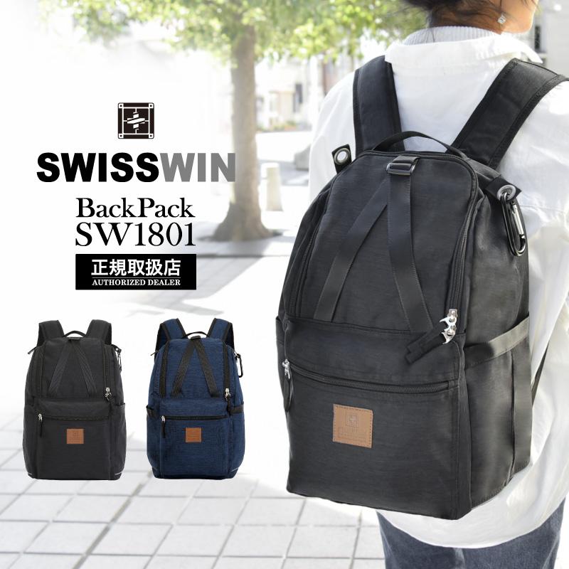 激安通販 デザイン性と機能性 大容量で人気のスイスウィンのリュック9sp10 使えるクーポン配布中 SWISSWIN スイスウィン リュック 軽量 18L ナイロン リュックサック ビジネスリュック バッグ アウトドア 男女兼用 バックパック 通学 鞄 ネイビー ブラック おしゃれ 70%OFFアウトレット 通勤 メンズ