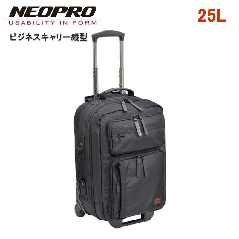 NEOPRO RED ビジネスキャリー 25L 縦型 機内持込み可 ビジネスバッグ キャリーバッグ キャリーケース 出張 メンズ ブラック 黒