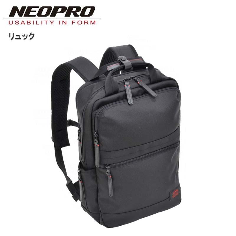 NEOPRO RED ビジネスリュック メンズ リュックサック バックパック 通勤 通学リュック ビジネスバッグ ノートPC収納 おしゃれ