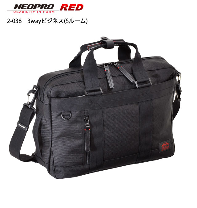 NEOPRO RED ビジネスバッグ ショルダーバッグ ブリーフケース リュックバッグ 3WAY PC収納 3wayビジネスバッグ キャリーオン 通学バッグ 通勤 メンズ ブラック 黒