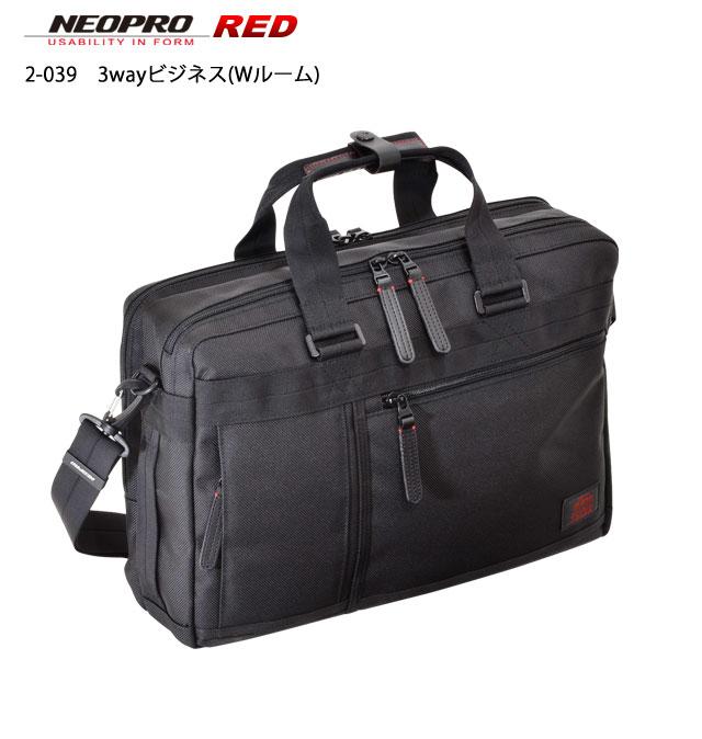 ビジネスバッグ NEOPRO RED ダブルルーム ショルダーバッグ ブリーフケース リュックバッグ 3WAY PC収納 3wayビジネスバッグ キャリーオン 通学バッグ 通勤 メンズ ブラック 黒