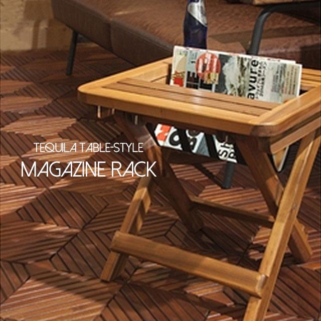 【送料無料】マガジンラック ラック 雑誌入れ スツール ウッド 木製 木 テーブル ミニテーブル 折り畳み インテリア 北欧 西海岸 カリフォルニア 新生活 ギフト 引っ越し祝い プレゼント アウトドア / テキーラテーブル風マガジンラック