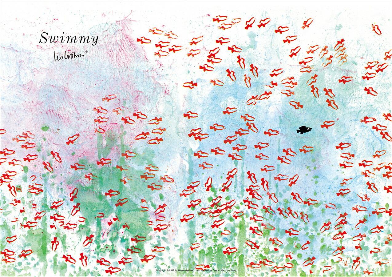 絵本作家 レオ レオニ モチーフのミニポスター LEO 公式ストア B4サイズ ポスター Swimmy LIONNI 即日出荷