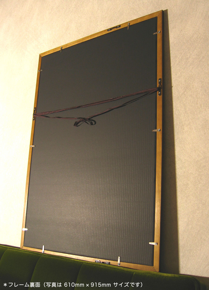 楽天市場】stain panel【594mm × 841mm:a1サイズ】純木製額縁/純木製