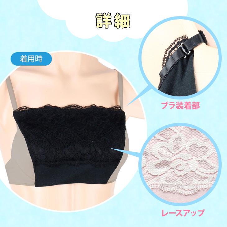 胸罩罩腰围防止隐藏的乳沟胸部盖 BODYZONE