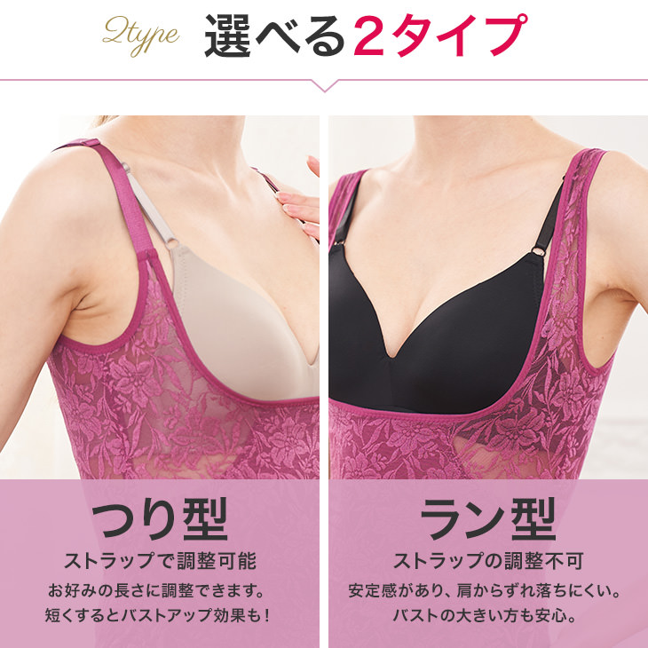 日本作出腰 cincher 身体成型机 キャミシェイパー 兴起 shapewear 铃声压力内衣小贝塑造内侧肉形状 fs3gm