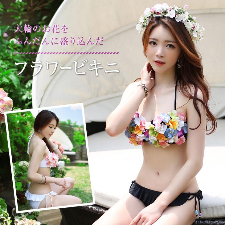 f8515c4c52877 Inner Shop ELDCHIC: 30% OFF petal bandeau bikini swimsuit top and ...