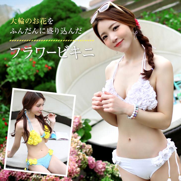 ed297ec7a2ed5 Inner Shop ELDCHIC: 30% OFF petal bandeau triangle bikini swimsuit ...