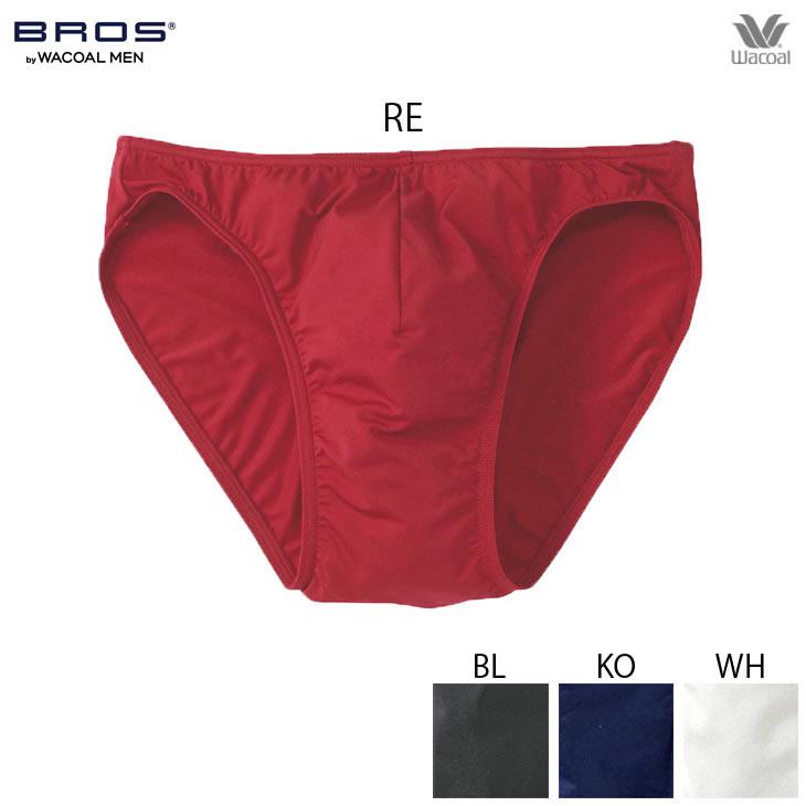 810514d7d3a9 20% discount Wacoal Wacoal mens BROS Bros men's underwear bikini reef  GF2000 ...