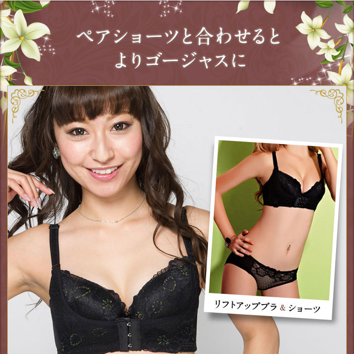 946fbdfbe0b ... Premium lift-up Bra aside aside high bra beauty breast bra front hook  Pearl with ...