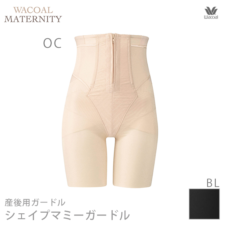 Maternity maternity Wacoal Wacoal postpartum girdle correction girdle for postpartum シェイプマミーガードル MGR378