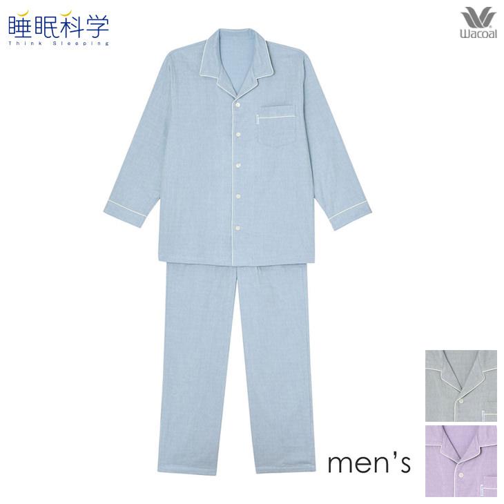 10%OFF ワコール wacoal 睡眠科学 ナイトウェア ロング袖ロングパンツ パジャマ 三重ガーゼ YGX553 メンズ