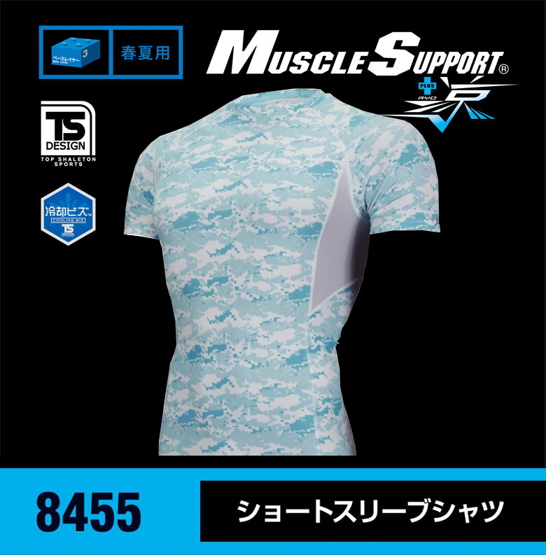 TS DESIGN muscle support cool inner short sleeve shirt Innerwear