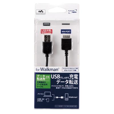 ロジテック Walkmanを充電しながらデータ転送できるケーブルウォークマン用USBリンクケーブル LHC-UW01