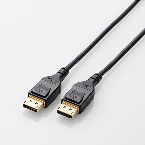 エレコム ディスプレイポートケーブル DisplayPort ver1.4 8K4K対応 ブラック 1.0m CAC-DP1410BK