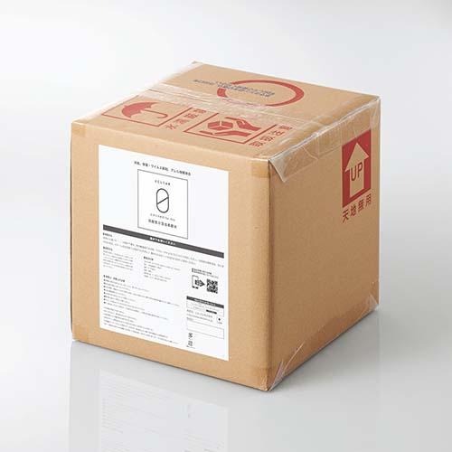 エレコム エクリア ゼロ for Pro 弱酸性 次亜塩素酸水 濃度100ppm 10L 付属品無 HCE-DLC10010NC