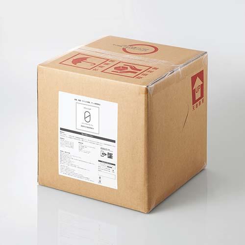 エレコム エクリア ゼロ for Pro 弱酸性 次亜塩素酸水 濃度100ppm 20L HCE-DLC10020
