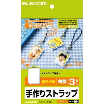 お気に入りの写真をいつも持ち歩ける ELECOM エレコム 手作りキット 超人気 専門店 ストラップ EDT-ST2 定番 3個入り 角型