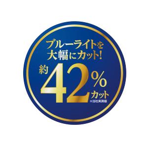エレコム 液晶保護フィルム ブルーライトカット 反射防止 日本製 15.6Wインチ(16:9) 344mm×194mm EF-FL156WBL