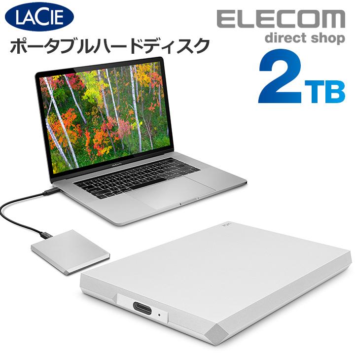 LaCie Mobile Drive 1TB ポータブル Mac Windows USB-C USB 3.0 対応 サンドブラスト加工 純アルミ製構造 軽量 頑丈 リバーシブル型USB-C Type-C Moon Silver ムーンシルバー STHG1000400