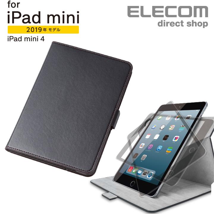 エレコム iPad mini 2019年モデル iPad mini 4 用 アイパッドミニ mini5 フラップカバー ケース ソフトレザー 360度回転 ブラック TB-A19S360BK
