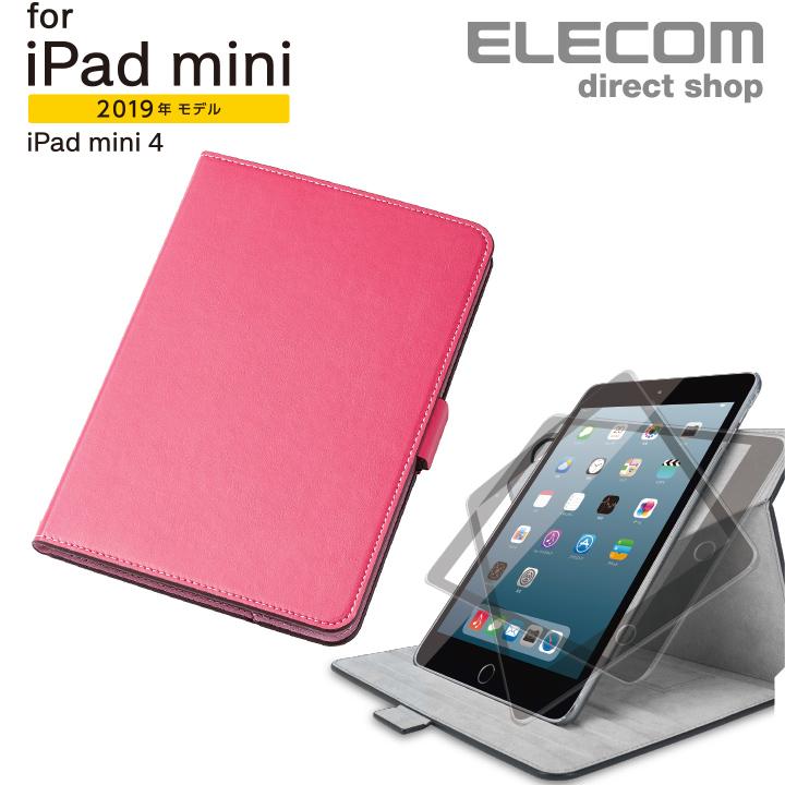 エレコム iPad mini 2019年モデル iPad mini 4 用 アイパッドミニ mini5 フラップカバー ケース ソフトレザー 360度回転 ピンク TB-A19S360PN