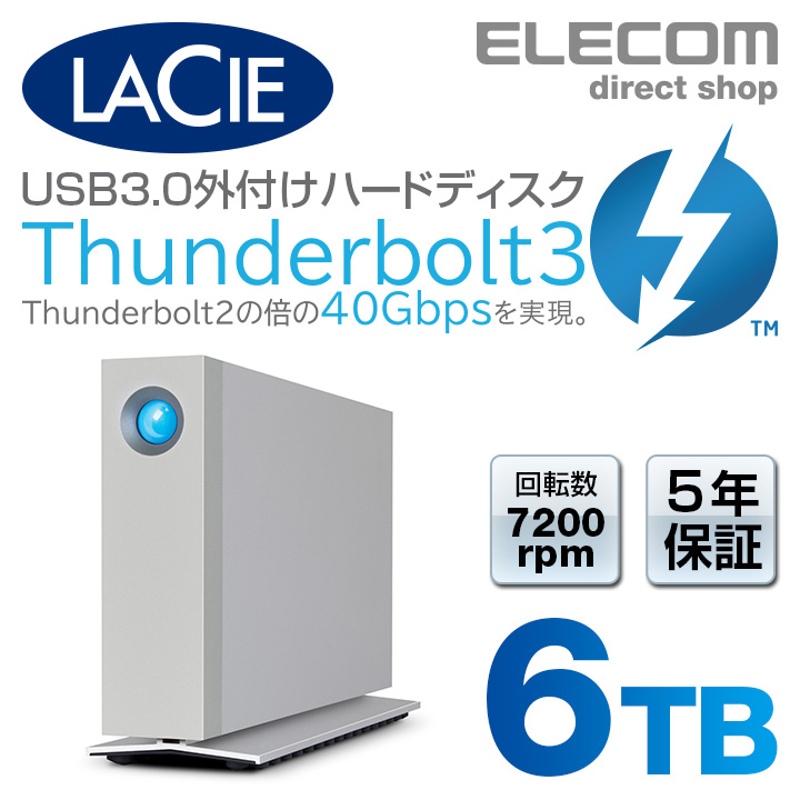 ラシー LaCie 外付けHDD ハードディスク d2 Thunderbolt3対応 USB-C対応 USB3.1対応 アルミケース 6TB 2GGAP1
