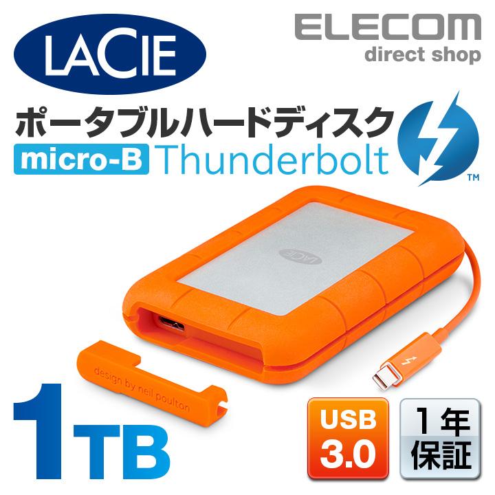 ラシー LaCie 耐衝撃HDD ハードディスク Rugged Thunderbolt対応 USB3.0対応 オレンジ 1TB STEV1000400